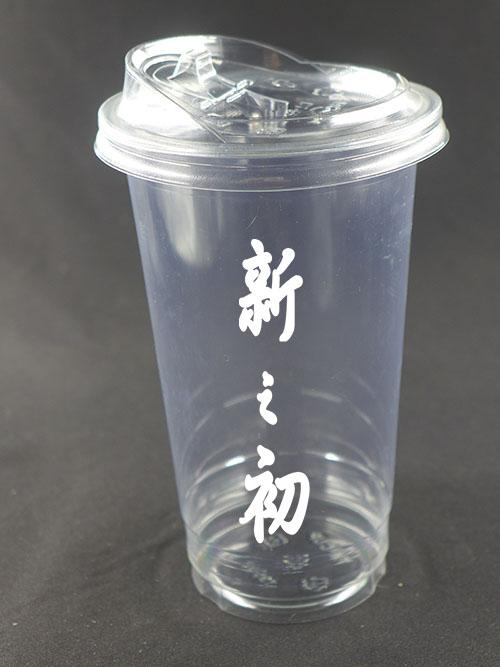 PET700透明杯