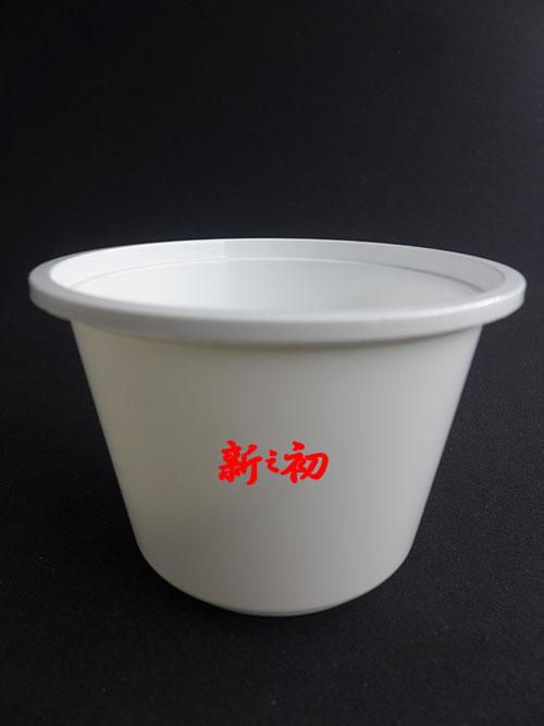 250P湯杯