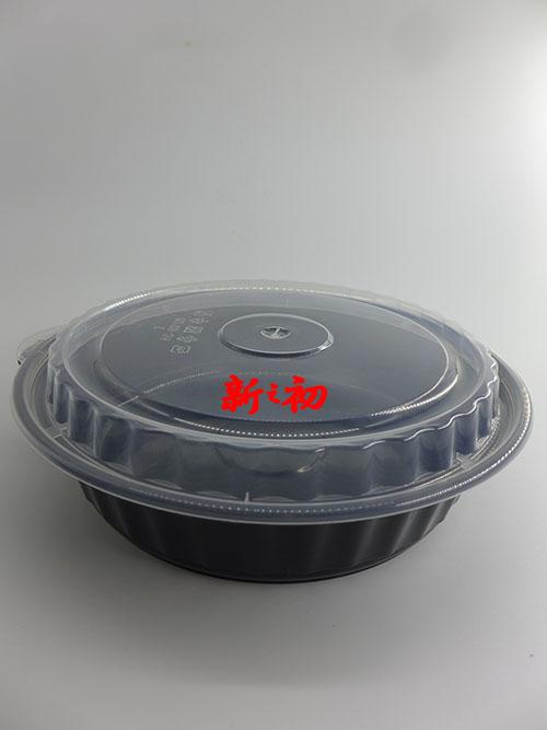 HC-837可微波餐盒