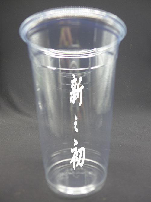 YS-16s/PET480(92)透明杯