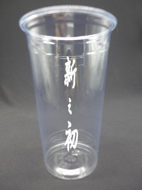 YS-20s/PET600(92)透明杯