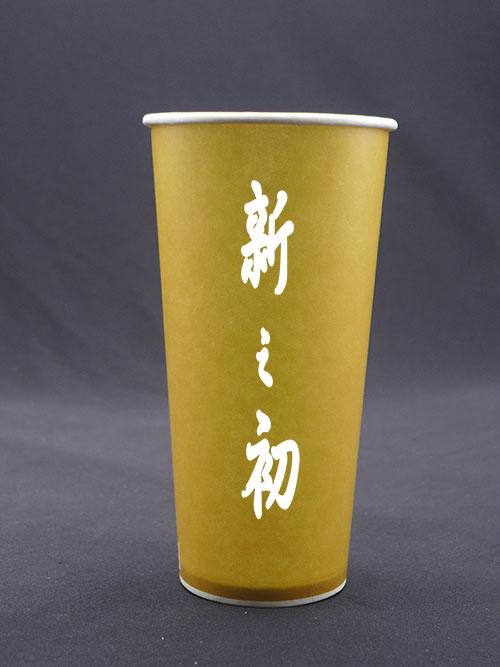 660(90)黃牛熱飲杯