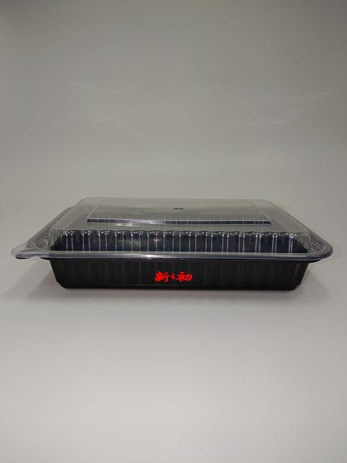 HC-868方形可微波餐盒