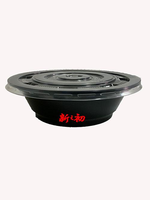 650FBM扁碗-黑