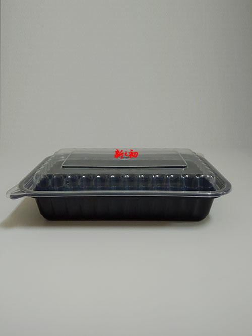 HC8316方形可微波餐盒