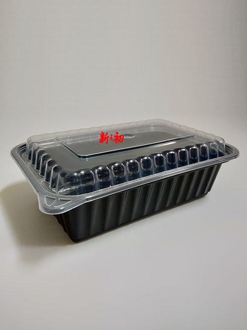 HC8322方形可微波餐盒