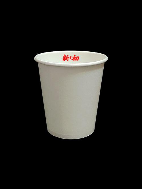 205紙杯-白