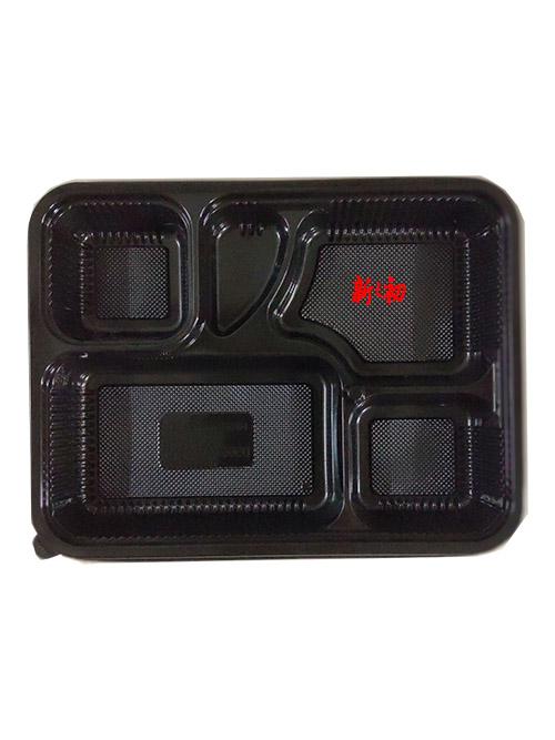 PP-D566五格餐盒