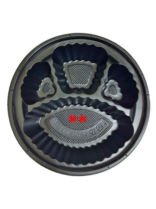 HK207-4圓形四格餐盒