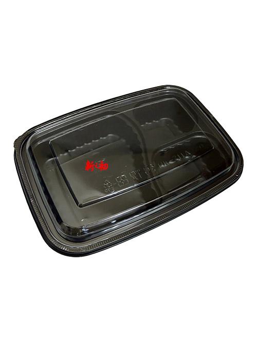 HK213長形三格餐盒
