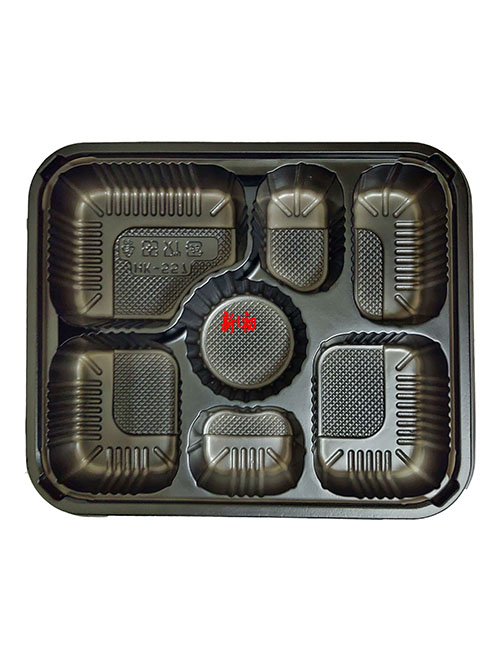 HK557七格便當盒