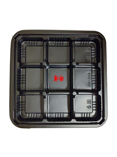 HK249九宮格餐盒