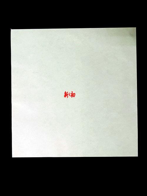 日本炸物吸油紙
