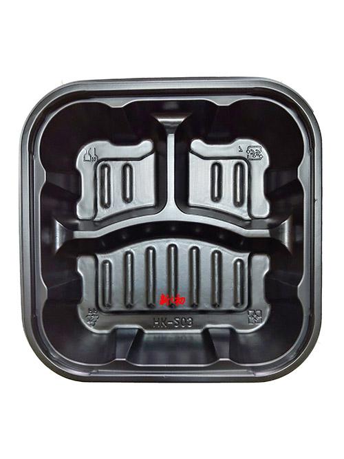 HK203方形三格餐盒